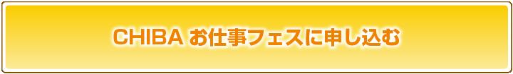 oc_link