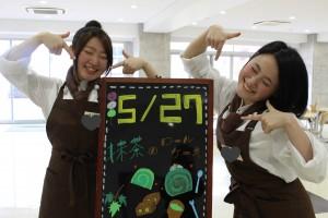 5/27 抹茶のロールケーキ♪