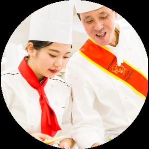 製菓・調理業界とのつながりで高い就職率!